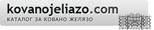 kovanojeliazo.com