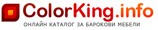 colorking.info