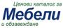 mebeliceni.com