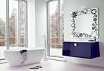 възхитителни шкафове за баня съвременни