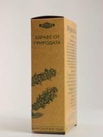 билкови хранителни добавки Алин