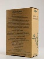 производство на билкови чайове