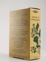 производство на екологично чисти билкови чайове