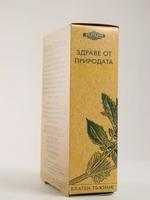 билков чай Алин - производство и продажба