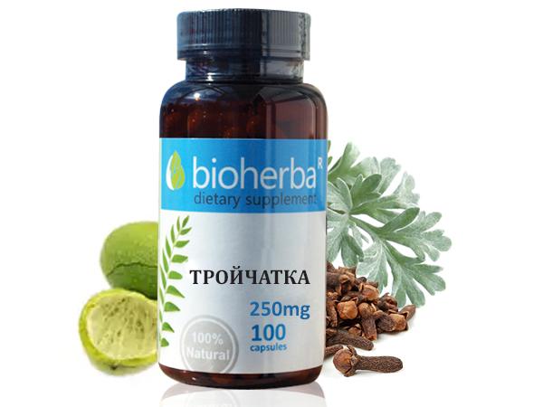 ТРОЙЧАТКА TM, Биохерба, капсули х 100, 250 мг