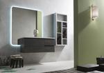 мебели за баня с топ дизайн първокласни