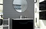 шкафове за баня с топ дизайн солидни
