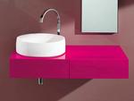шкафове за баня с топ дизайн първокласни