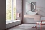 модернистични  модерни мебели за баня