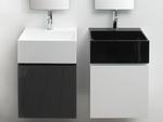 модерни мебели за баня първокласни