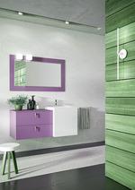 модернистични  луксозни шкафове за баня