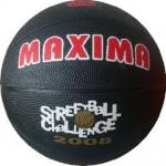 Топка баскетбол Максима street №7