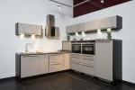 Проект на кухненски мебели с полиглос