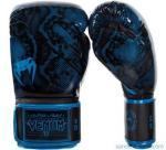Боксови Ръкавици - VENUM FUSION BOXING GLOVES - CYAN/BLUE