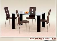 Трапезарна маса JACKIE