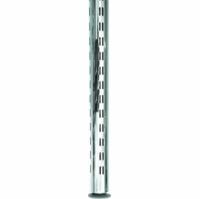 Рондо тръба Ф 57 мм хром