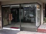 врата стъклена по поръчка 1373-3577