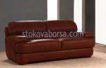 луксозни дизайнерски двуместни дивани