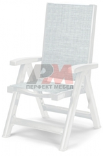 Столове от пластмаса за заведението,басейна,градината