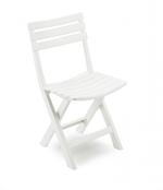 Пластмасови сгъваеми столове за открито  Градински пластмасови сгъваеми столове