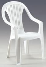Дизайнерски пластмасови столове за басейн
