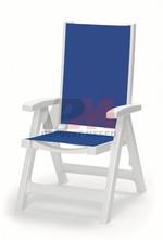 Градински пластмасови столове,маси,канапета и комплекти