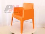 Пластмасови дизайнерски дизайнерски столове за градината