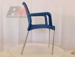 Пластмасови дизайнерски дизайнерски столове