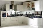 Поръчкови кухненски интериори 135-2616