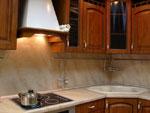 Кухни, изработени по проект 183-2616