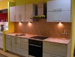 Изработка на кухня по поръчка с материали по избор на клиента 298-2616