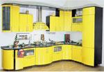 Овална ъглова кухня в лимонено жълто 562-2616