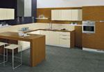 Класическа изработка на П - образна кухня по проект 624-2616