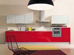 Изчистен проект за кухня в червено и сиво 712-2616