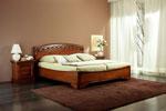 Дизайн за спалня по поръчка с дъговидна табла за легло