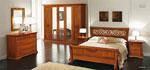 Изпълнение на проекти за спални-уникати