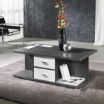 холна маса-ПРОМОЦИЯ от Перфект Мебел