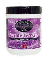 Purple InTrain - 992 гр.