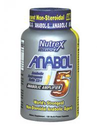 Nutrex Anabol-5 120 капсули