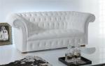 луксозни дивани по поръчка 1591-2723