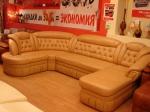 лукс диван 1969-2723