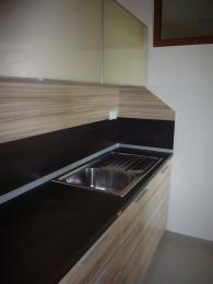 Обзавеждане за кухня от ЛПДЧ