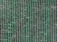 Оградна мрежа -
