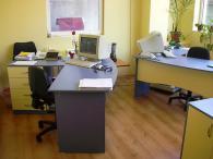 Офис комплект