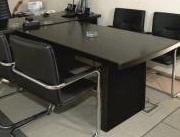 Заседателна маса за четирима