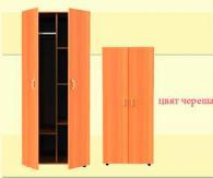 Двукрилен гардероб 78/50/187см цвят череша