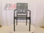 Градински дизайнерски столове за заведения