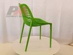 модерни столове Пловдив