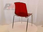 Универсален стол за заведения за вътрешно и външно използване за гр.Пловдив