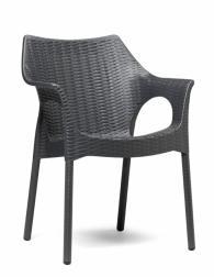 магазини Универсален стол от ратан за всесезонно използване Пловдив